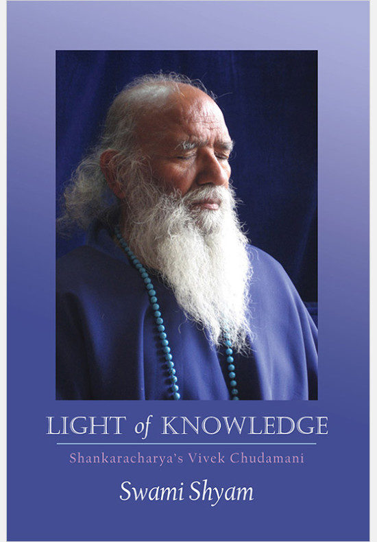 Light-of-Knowledge-550×790