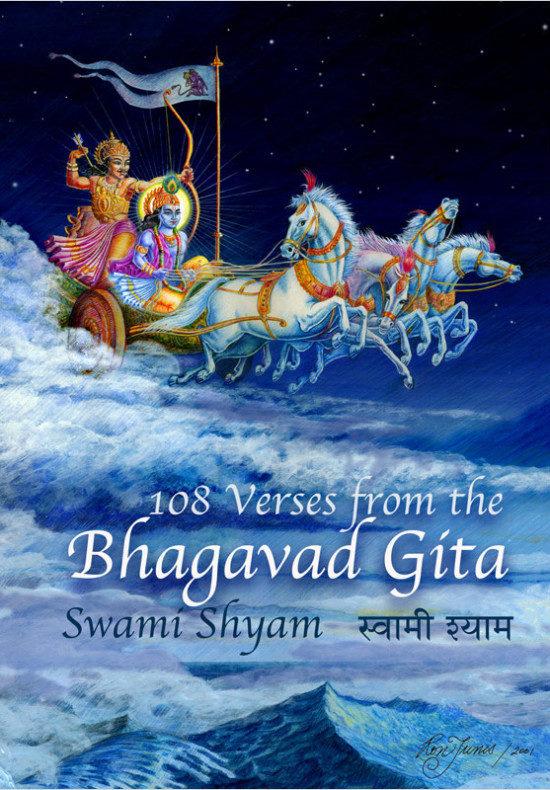 108-Verses-from-the-Bhagavad-Gita-550×790