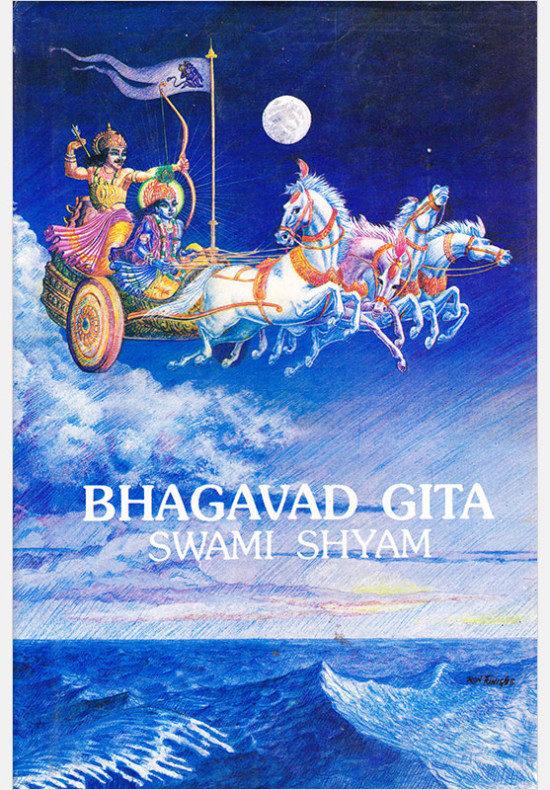 Bhagavad-Gita-550×790