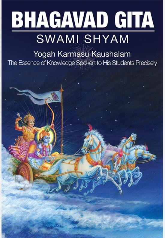 Chapter 9 Yogah Karmasu Kaushalam