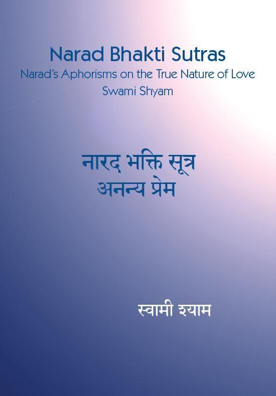 Narad Bhakti Sutras